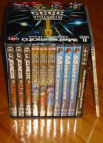 Coffret série Leiji Mastumoto (La Jeunesse d\'Albator, Submarine Super 99, Gun Frontier, Interstella 5555)